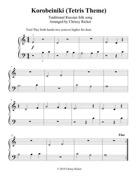 """Tetris Theme (""""Korobeiniki"""") Sample Page"""
